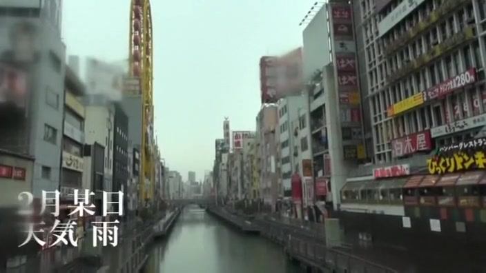 Awesome Asian Fuckslut Yui Akane, Miu Fujisawa, Rina Kato In Impressive Cuni, Outside Jav Flick